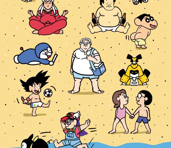 Monos en la Playa